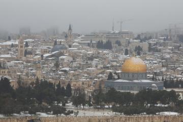 Israeli rightist seeks to outlaw opening of U.S. Palestinian mission in Jerusalem