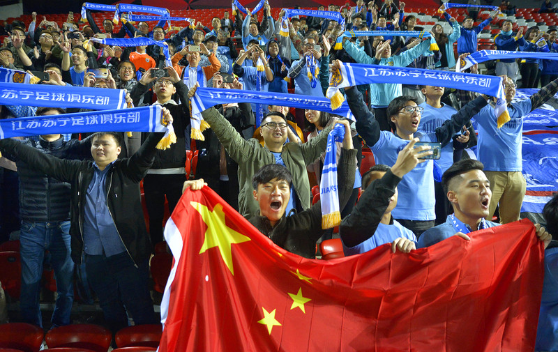 """Suning Group's football clubs to """"cease operations from today"""""""