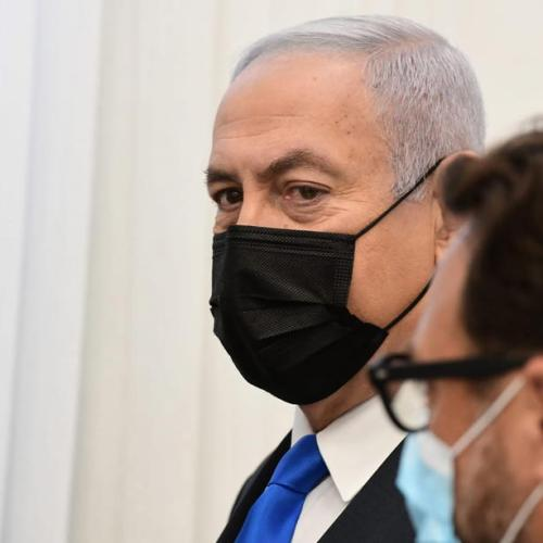 Netanyahu pleads not guilty to corruption charges as trial resumes