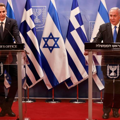 Greece, Israel sign agreement on tourism during PM's visit