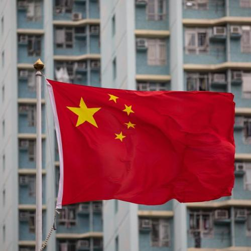 Five Chinese companies pose threat to U.S. national security -FCC
