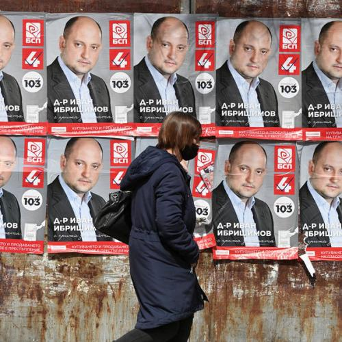 Bulgaria's GERB party keeps small lead ahead of July snap poll