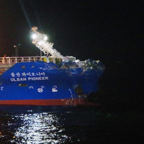 Japanese cargo ship collides with foreign vessel, three missing