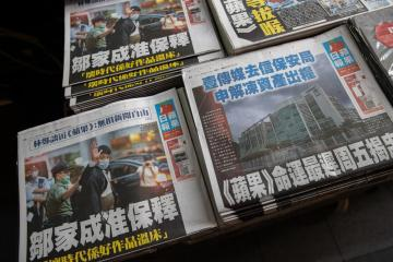 UPDATED: Hong Kong's Next Digital says Apple Daily newspaper to end on Saturday