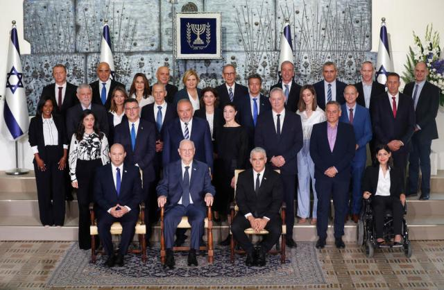 Who's who in Israel's new patchwork coalition government