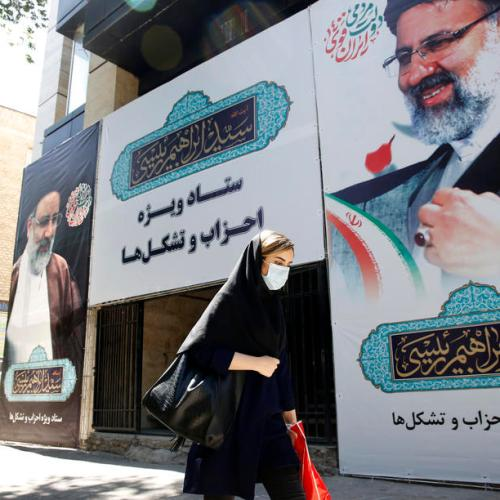 Photo Story – Iran's presidential election campaign