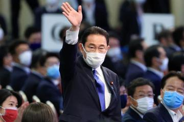 Japanruling party manifesto calls for sharp rise in defence spending