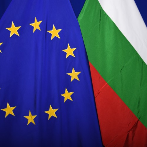 Bulgaria submits recovery plan to EU Commission