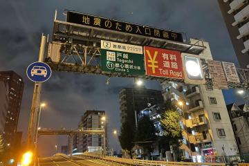 UPDATE – Magnitude 6.1 quake jolts Tokyo, causing blackouts but no tsunami warning