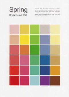 f:id:ColorLifedesignerAKO:20170927235250j:plain