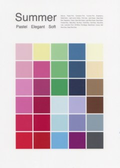 f:id:ColorLifedesignerAKO:20170927235401j:plain