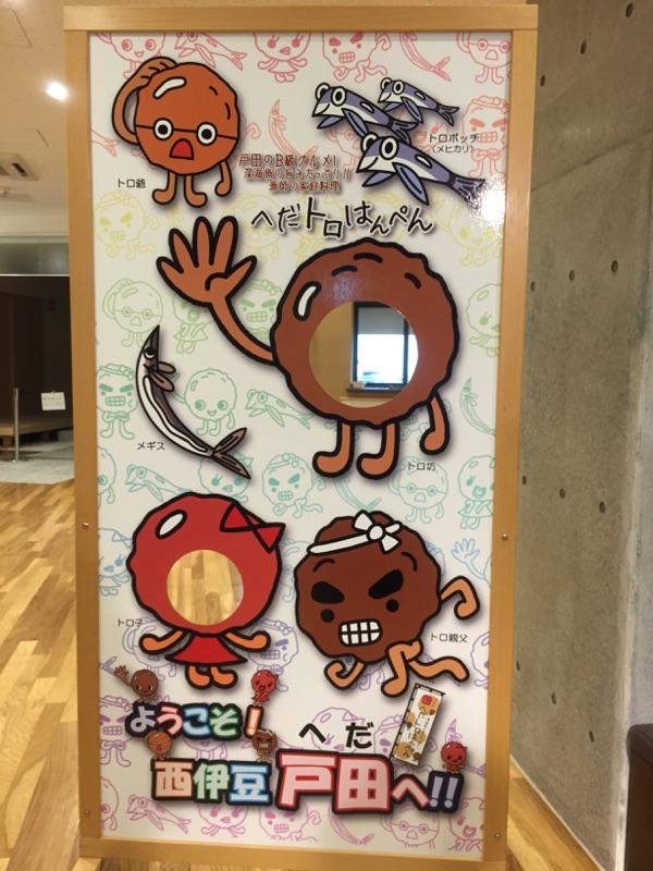 f:id:Daisuke-Tsuchiya:20150903094104j:plain