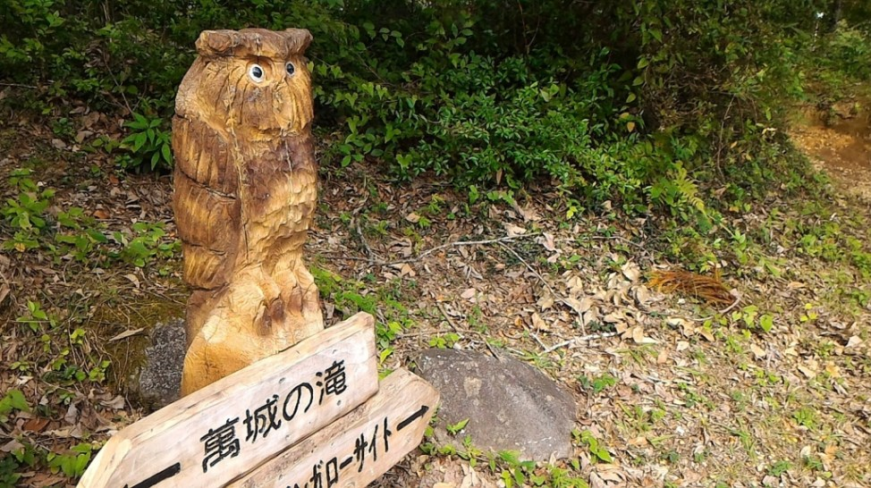 f:id:Daisuke-Tsuchiya:20151015160310j:plain