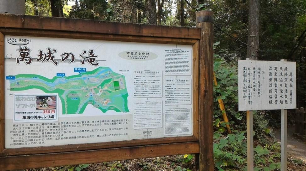 f:id:Daisuke-Tsuchiya:20151015161237j:plain