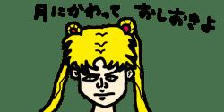 f:id:Daisuke-Tsuchiya:20151121232211p:plain