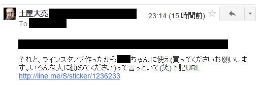 f:id:Daisuke-Tsuchiya:20160121150022p:plain