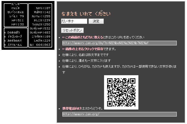 f:id:Daisuke-Tsuchiya:20160127183115p:plain