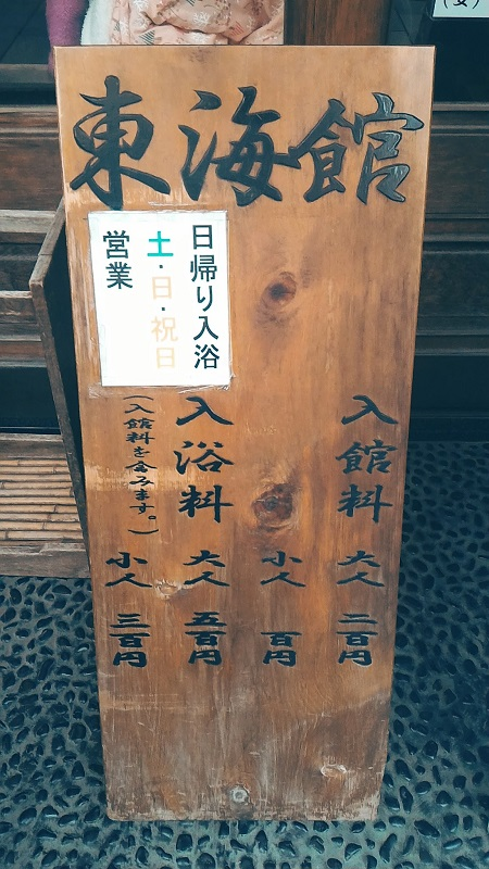 f:id:Daisuke-Tsuchiya:20160321000839j:plain