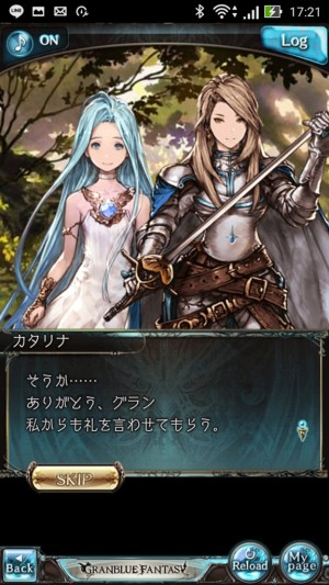 f:id:Daisuke-Tsuchiya:20160324184722j:plain