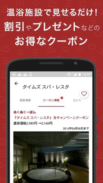 f:id:Daisuke-Tsuchiya:20160422115514j:plain