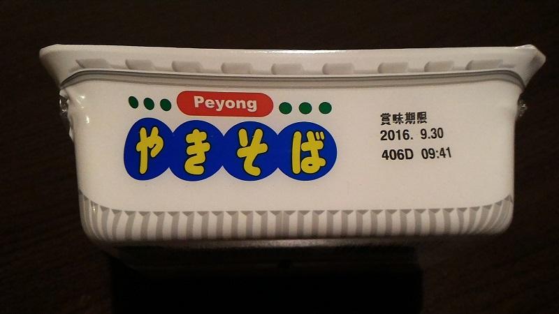 f:id:Daisuke-Tsuchiya:20160422222244j:plain