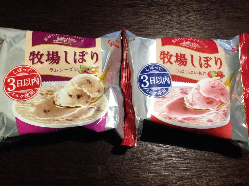 f:id:Daisuke-Tsuchiya:20160501151818j:plain