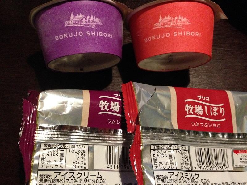 f:id:Daisuke-Tsuchiya:20160501152006j:plain