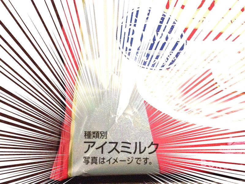 f:id:Daisuke-Tsuchiya:20160501152816j:plain