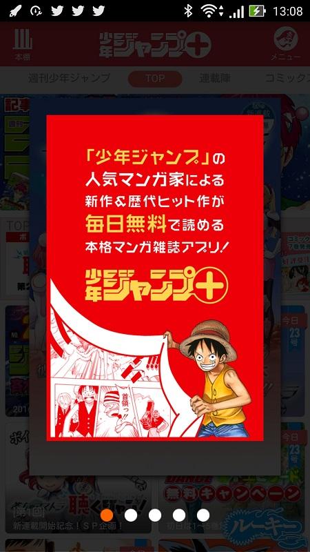 f:id:Daisuke-Tsuchiya:20160509134938j:plain