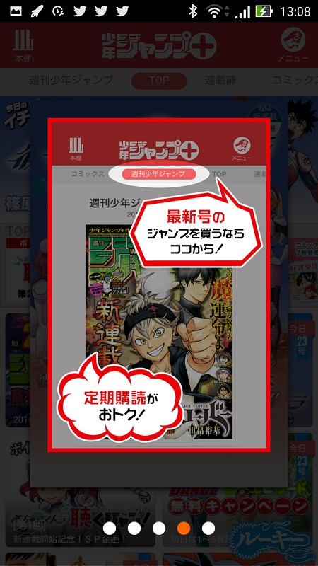 f:id:Daisuke-Tsuchiya:20160509135807j:plain