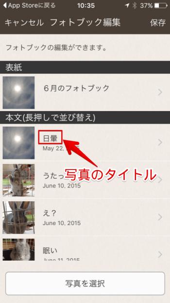 f:id:Daisuke-Tsuchiya:20160624121916p:plain