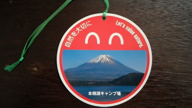 f:id:Daisuke-Tsuchiya:20160723170537j:plain