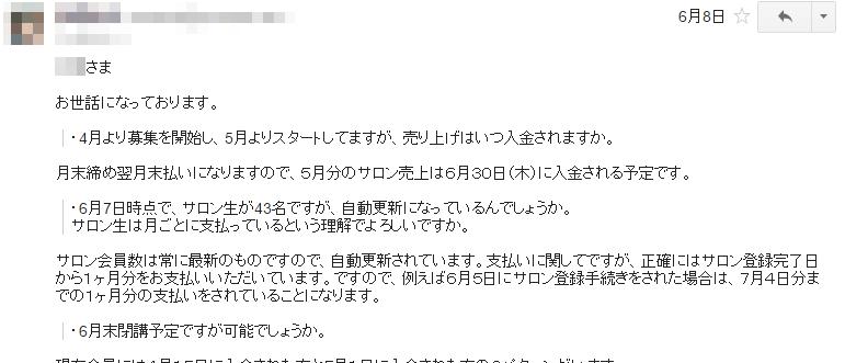 f:id:Daisuke-Tsuchiya:20160804095929p:plain