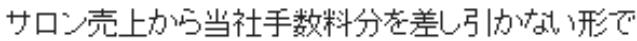 f:id:Daisuke-Tsuchiya:20160804112227p:plain