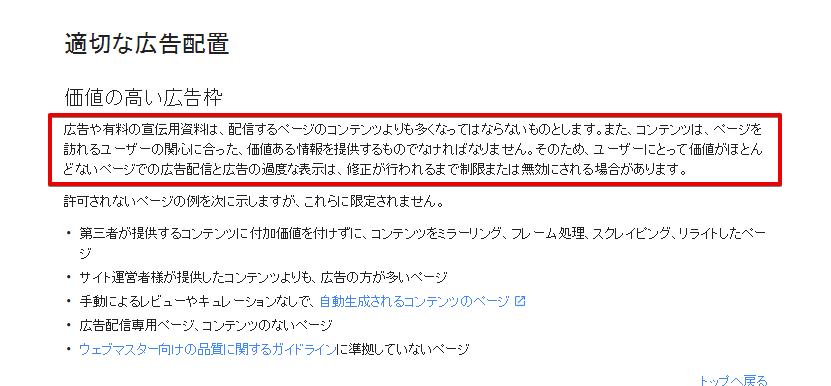 f:id:Daisuke-Tsuchiya:20160818172446p:plain
