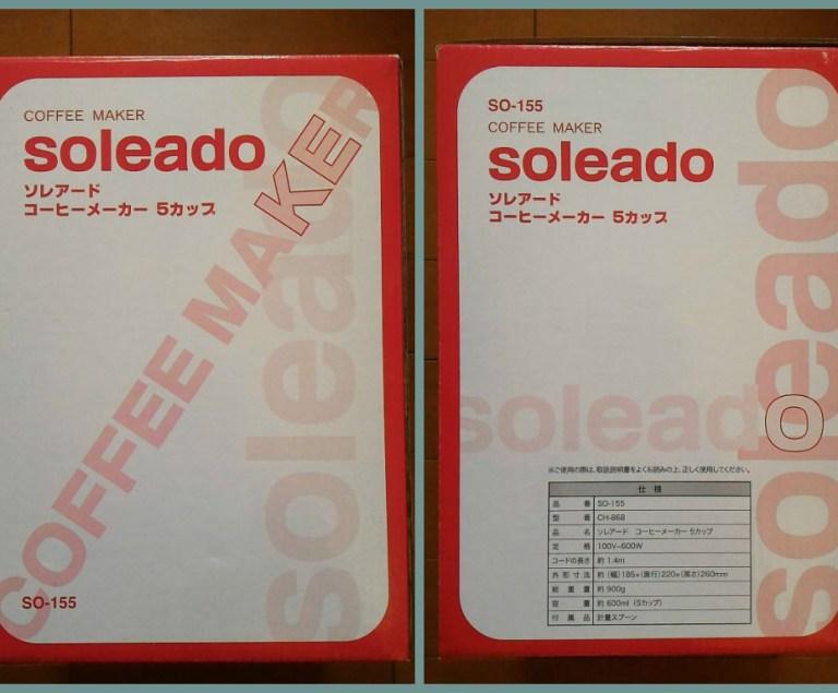 ソレアード コーヒーメーカー5カップ 外箱