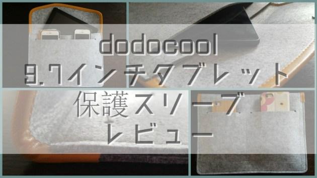 f:id:Daisuke-Tsuchiya:20160822171603j:plain