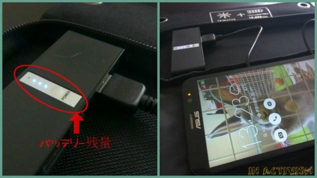 f:id:Daisuke-Tsuchiya:20160918172658j:plain