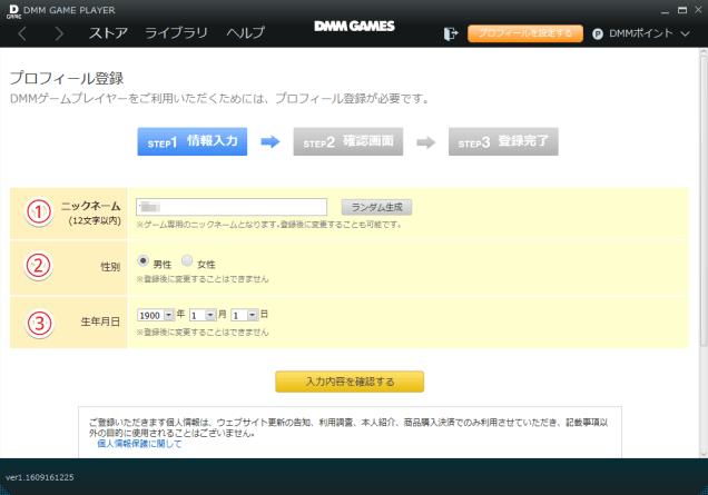 f:id:Daisuke-Tsuchiya:20160921183311p:plain