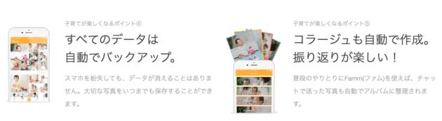 f:id:Daisuke-Tsuchiya:20161029153353p:plain
