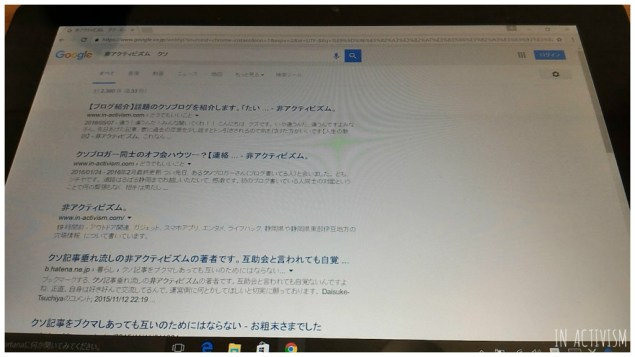 f:id:Daisuke-Tsuchiya:20161105215722j:plain