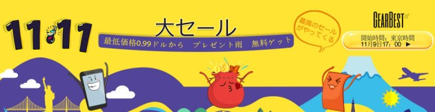 f:id:Daisuke-Tsuchiya:20161106134203j:plain