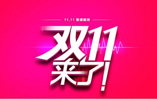 f:id:Daisuke-Tsuchiya:20161106151814j:plain