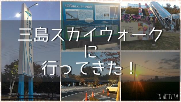 f:id:Daisuke-Tsuchiya:20161108142345j:plain