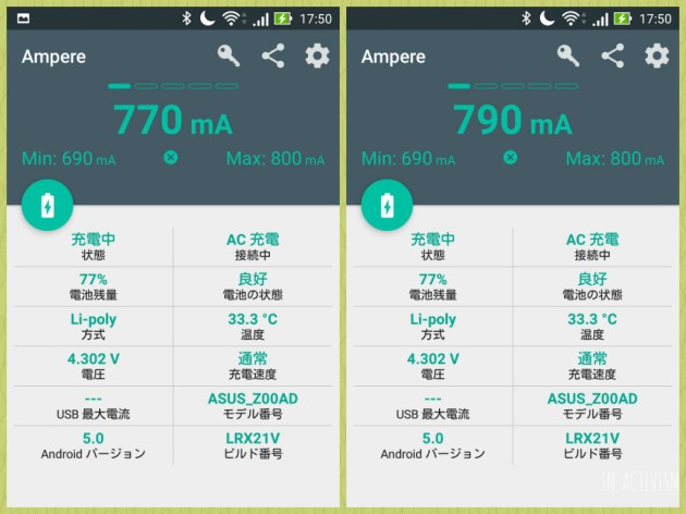 f:id:Daisuke-Tsuchiya:20161109140003j:plain