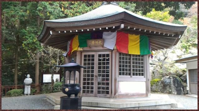 f:id:Daisuke-Tsuchiya:20161111165403j:plain
