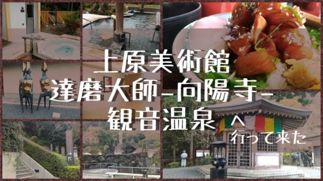 f:id:Daisuke-Tsuchiya:20161111193625j:plain
