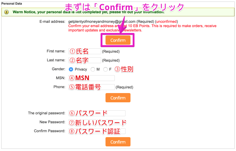 f:id:Daisuke-Tsuchiya:20161112205301p:plain