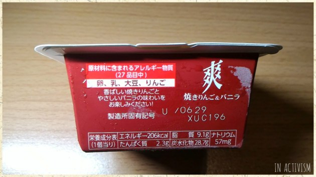 f:id:Daisuke-Tsuchiya:20161115174508j:plain