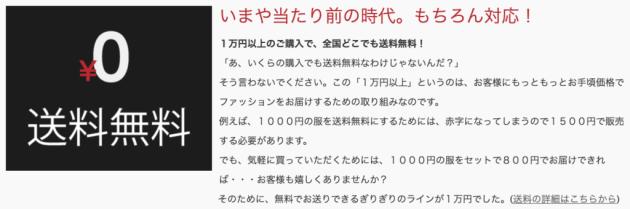 f:id:Daisuke-Tsuchiya:20161119160553p:plain